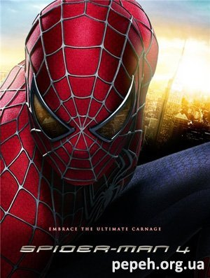 ������-���� 4 / Spider-Man 4 (2010 / Trailer)