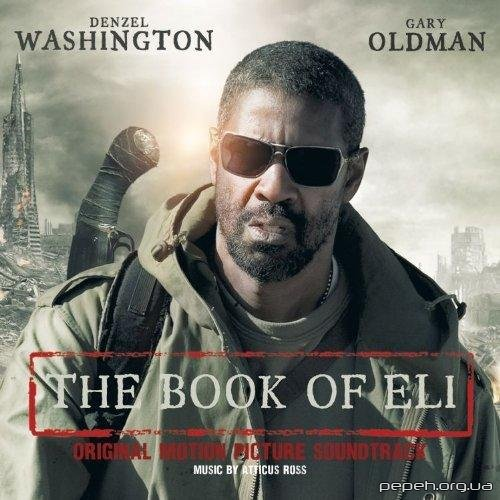 OST - Книга Илая / The Book Of Eli (2010) MP3