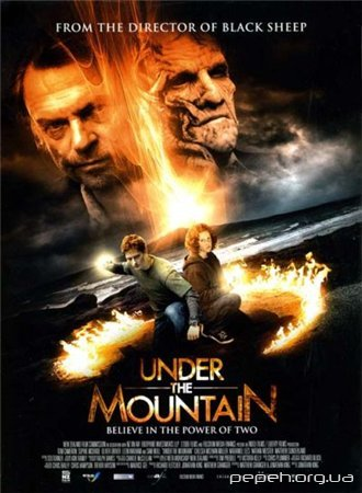 Під горою / Under the Mountain (2009) DVDRip