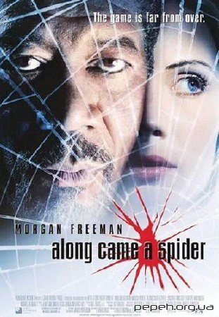 І прийшов паук / Along Came A Spider (2001) DVDRip