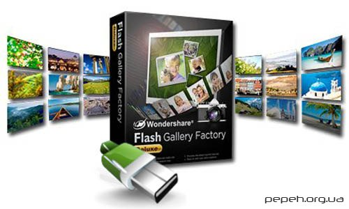 Flash Gallery Factory Deluxe 5.0.4.33 Portable