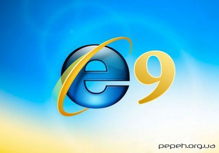 Internet Explorer 9 Platform Preview 2 1.9.7766.6