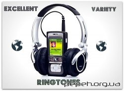 Excellent Variety Ringtones for mobile