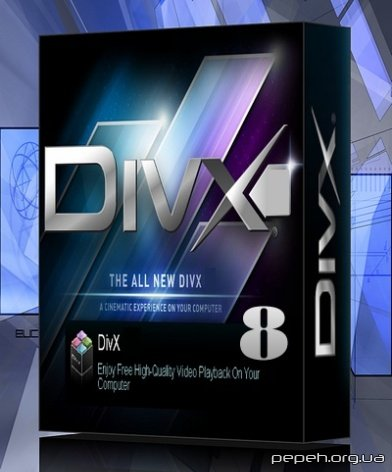 DivX Plus v8.0.1 Pro Build 10.1.2-50