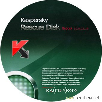 Kaspersky Rescue Disk 10.0.23.19 бази від 07.08.10 + USB Tools ML RUS