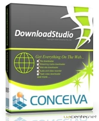 Conceiva DownloadStudio 6.0.3.0 (Русская версия)