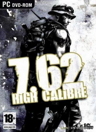 7.62: High Calibre (2007/RUS)