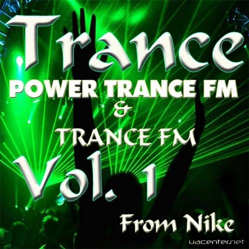 Trance from NIKE - 1(2010)