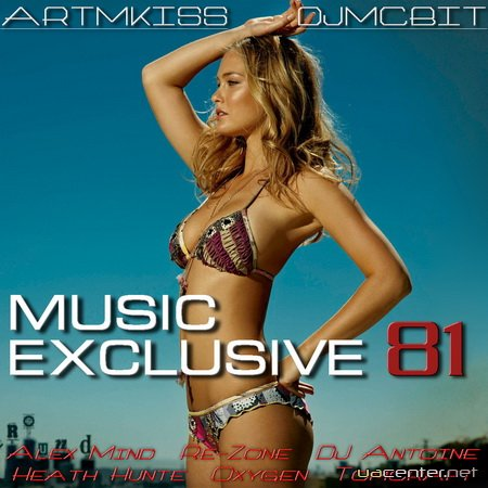 Music Exclusive from DjmcBiT vol.81 (11.08.10)