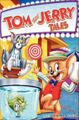 Tom and Jerry Tales 1