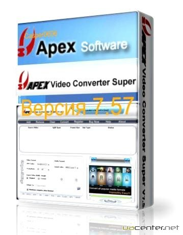 Apex Video Converter Super v 7.57