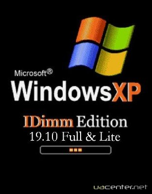 Windows XP SP3 IDimm Edition 19.10 Full & Lite RUS(VLK)