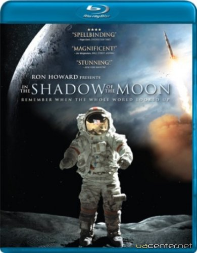 У тіні місяця / In The Shadow Of The Moon (2007) HDRip
