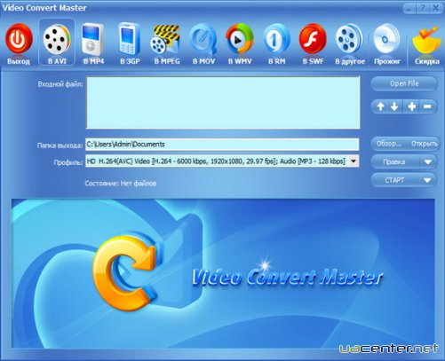 McFunSoft Video Convert Master 11.0.11.21 + Rus