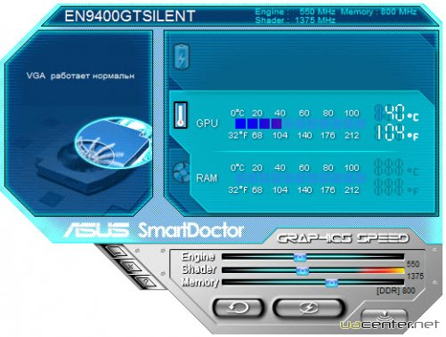 ASUS SmartDoctor 5.64