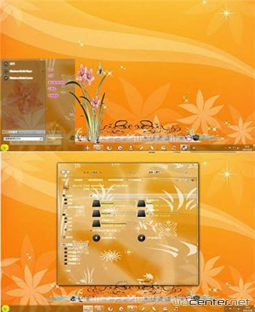Floral Gold Dream Theme for Windows 7