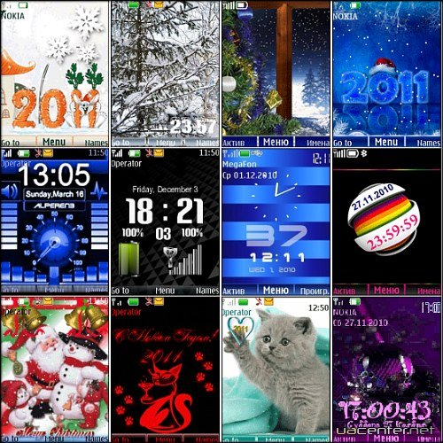 Wonderful theme for Nokia S40 Pack 23