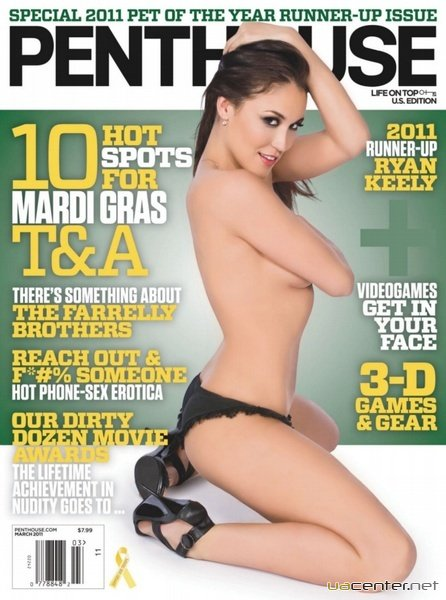 Penthouse #3 (march 2011  USA)