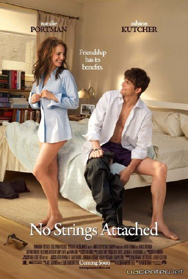Більше ніж секс / No Strings Attached (2011/TS/1400MB/700MB)