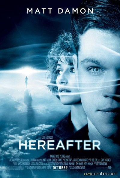 Потойбічне / Hereafter (2010/HDRip/1400Mb/2100Mb)