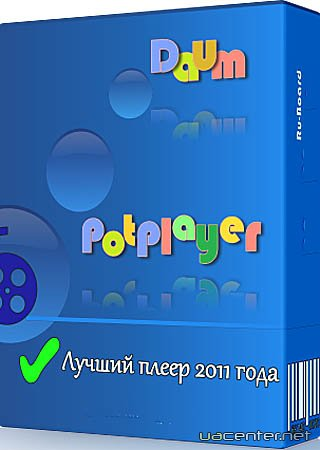 PotPlayer 1.5.26392 x64 + Portable + 110 скінів