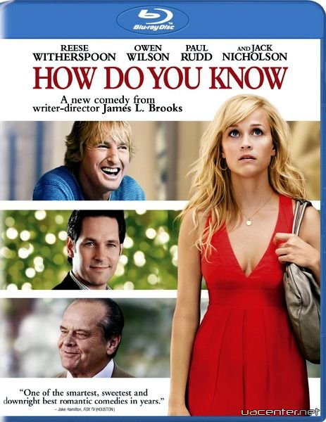 Як знати ... / How Do You Know? (2010/HDRip/1400Mb)