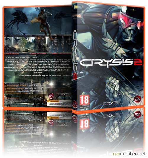 Crysis 2 (2011/MULTI5/BETA 5620)