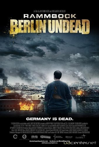 Обложені мерцями / Rammbock: Berlin Undead [2010/HDRip/iPhone/iPod Touch / iPad]