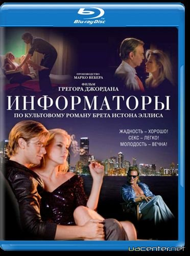 Інформатори / The Informers [2008/HDRip/iPhone/iPod Touch / iPad]