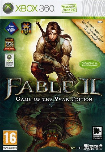 Fable II / Fable 2: Game of the Year Edition (Xbox360/RUSSOUND)