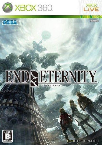 Resonance of Fate (Xbox360/ENG/DEMO)