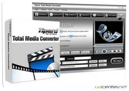 Tipard Total Media Converter 4.2.08 Portable