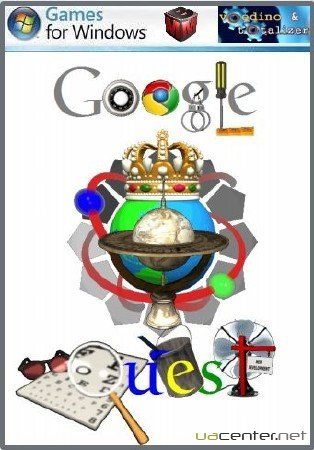 Google Quest (2011) PC