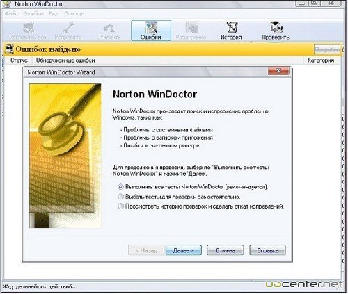 Norton Win Doctor v 22.0.0.52 Portable + Rus