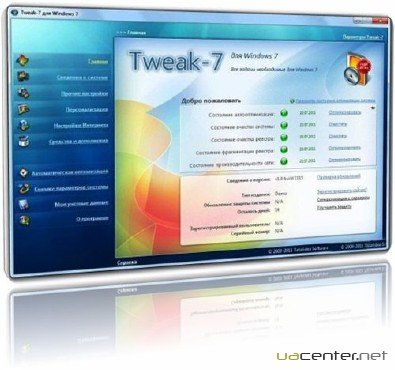Tweak-7 1.0 Build 1115 ML/Rus Portable