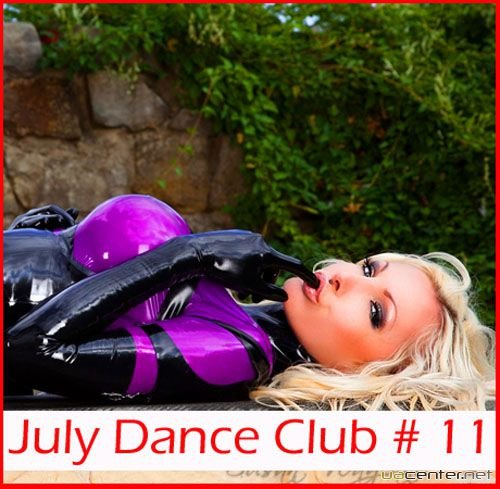July Dance Club # 11 (2011)