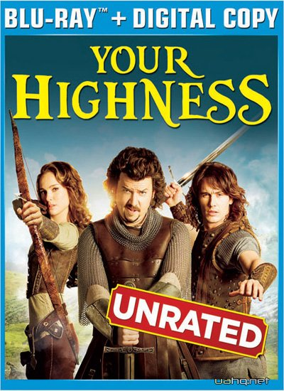 Хоробрі Перцем / Your Highness [UNRATED] (2011) HDRip