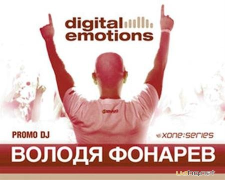 Vladimir Fonarev - Digital Emotions 150 (2011)