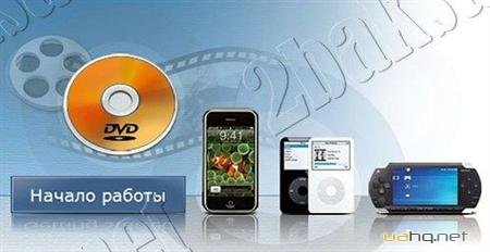 Any DVD Converter Professional v4.2.6 (2011)