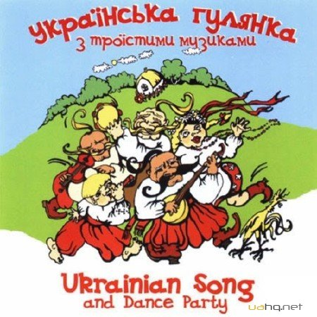 Ukraine Folk Music (2011)