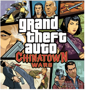 Коди для  гри  Grand Theft Auto: Chinatown Wars  на  iPhone