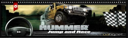 Hummer: Jump And Race