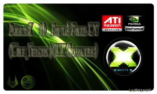 DirectX 10 Fix v.3 Final WV (Wine Version) (KM-Software)