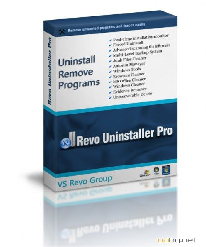 Revo Uninstaller Pro 2.5.7+ Portable