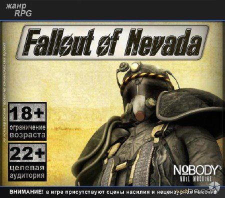 Fallout of Nevada v0.99а (2011/RUS/RePack)
