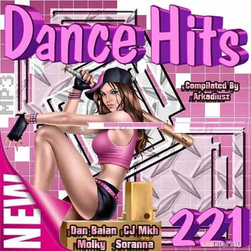 Dance Hits Vol.221 (2011)