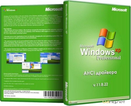 Microsoft Windows XP Professional SP2 SP3 x86 x64 RUS ENG VL Лицензия + AHCI драйвера v11.8.22 (2012