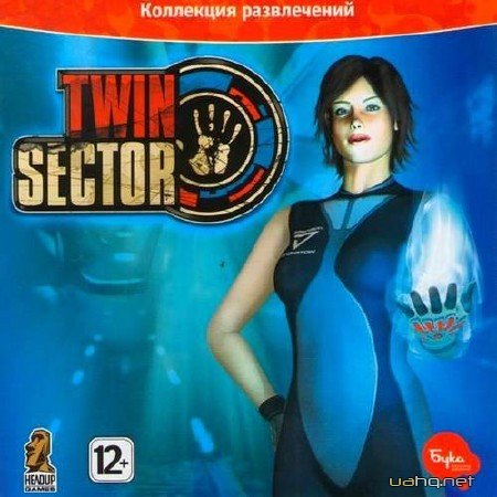 Twin Sector (2009/RUS/PC/RePack/R.G.BoxPack)