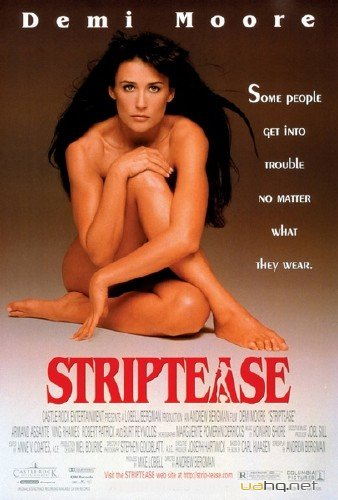 Стриптиз / Striptease (1996) BDRip