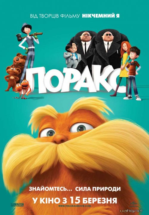 Лоракс / Dr. Seuss' The Lorax (2012) CAMRip | UKR